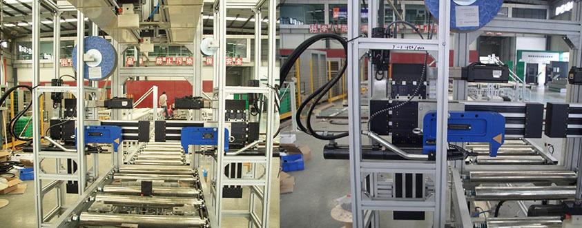 母线槽装配生产线